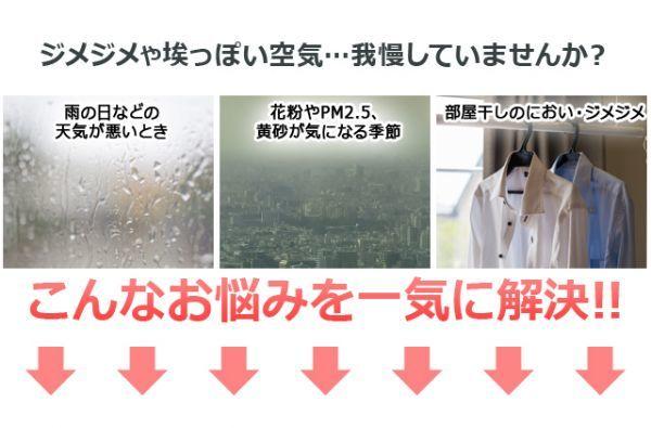 除湿機 コンプレッサー アイリスオーヤマ コンパクト 空気清浄機能付除湿機 DCE-120 コンプレッサー式 衣類乾燥除湿機 衣類乾燥機 空気清浄_画像2