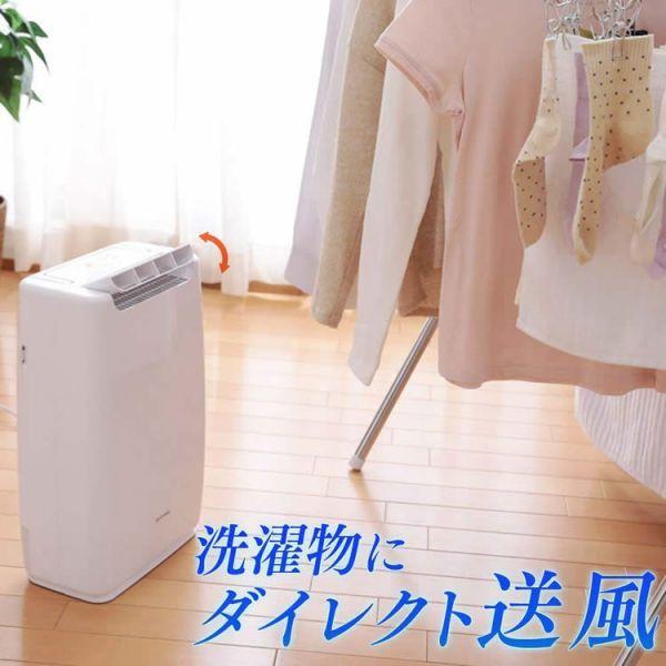 除湿機 デシカント式 DDB-20送料無料 デシカント 除湿器 除湿 小型 コンパクト 衣類乾燥 衣類乾燥機 衣類乾燥器 衣類乾燥除湿機 衣類乾燥除_画像7