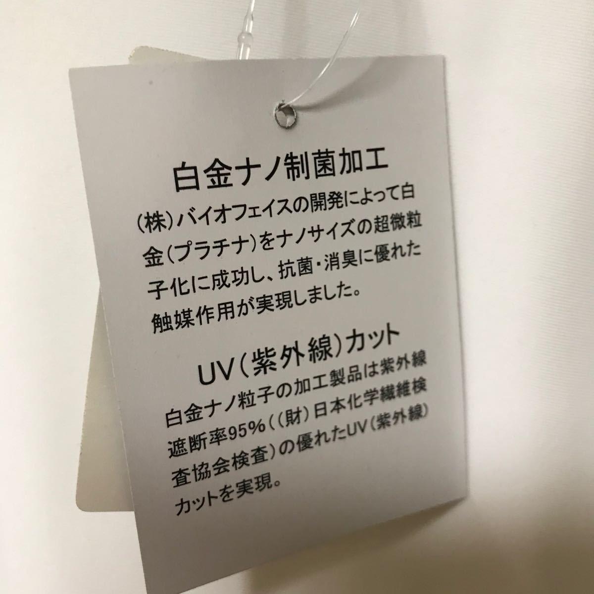 【新品】インナー 長袖 アンダーシャツ プラチナコンプレッション L 防臭・消臭