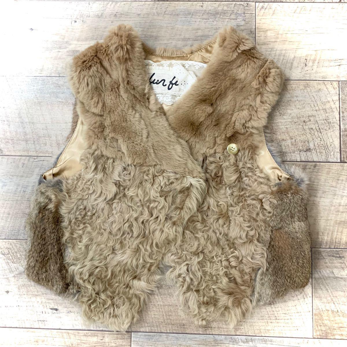 リアルファーラビットファーのベスト形色々作れるファーベスト毛皮