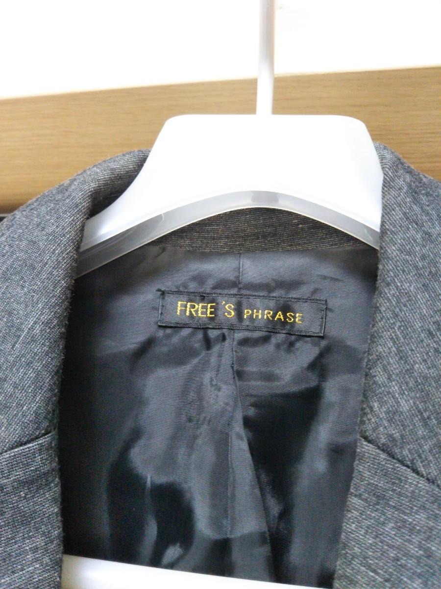 美品★Free's テーラードジャケット