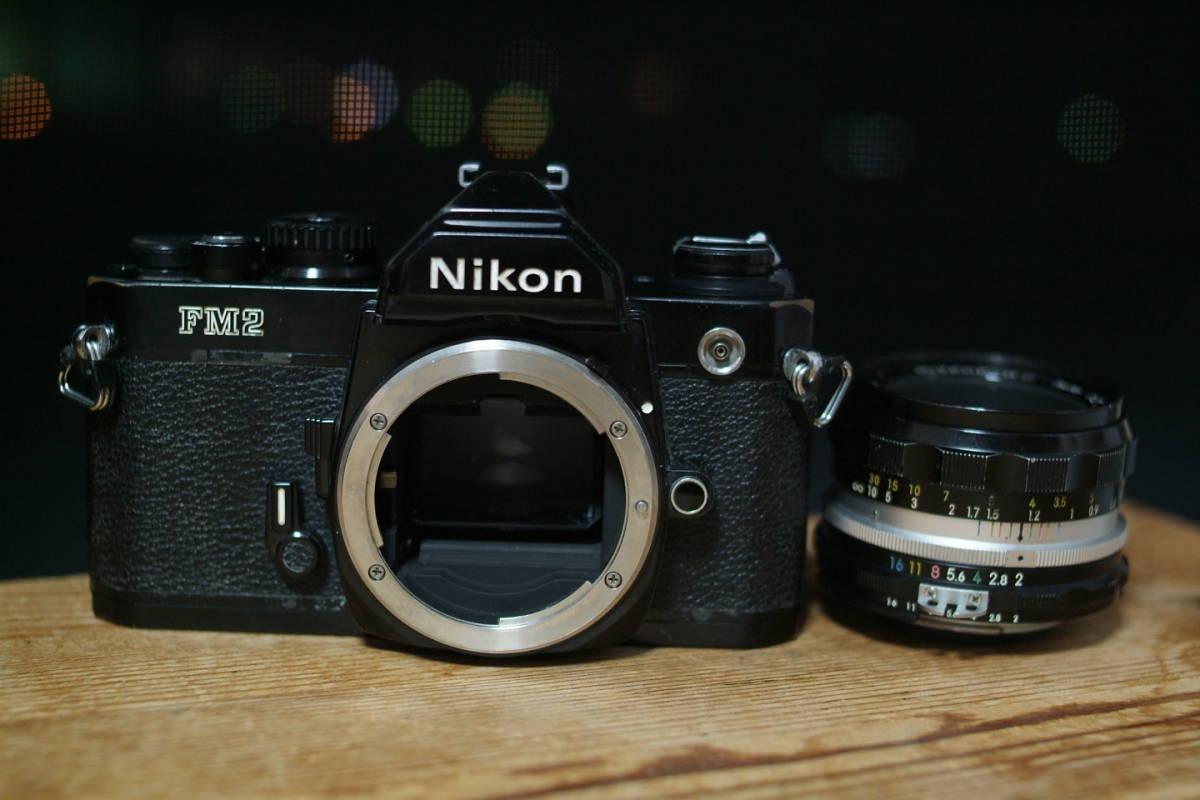 Nikon ニコン New FM2 ボディー + NIKKOR 50mm F2