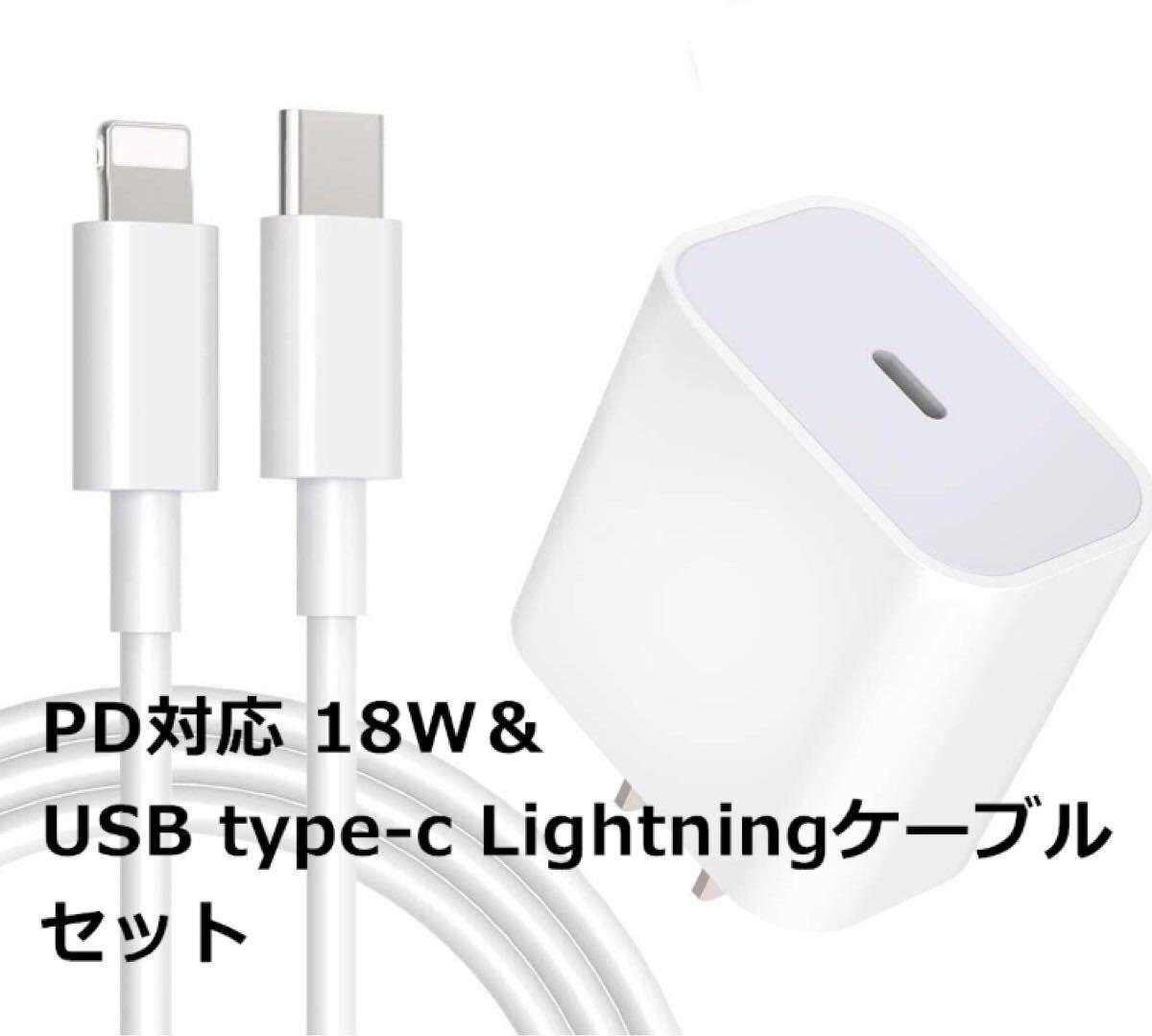 セットType-C USBケーブル 急速充電