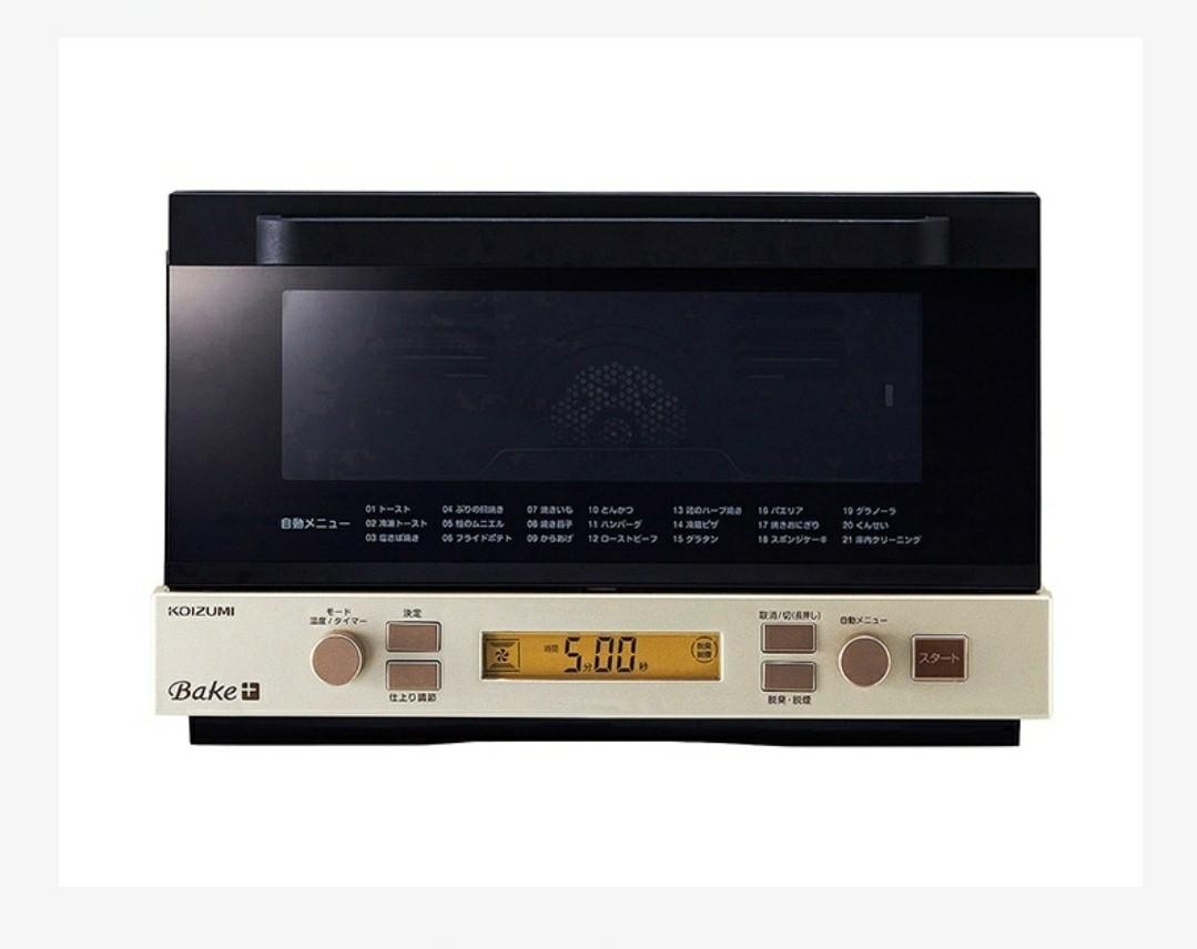 コイズミ スモークトースターKCG-1201/N ゴールド コンベクション機能