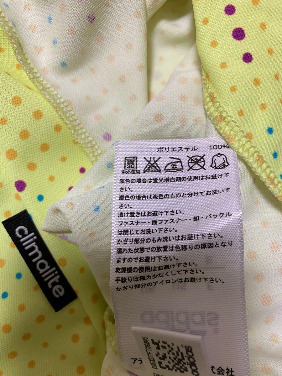 adidas アディダス ランニングシャツ