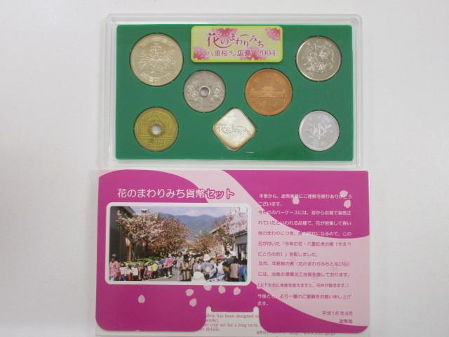 日本硬貨 花のまわりみち 八重紅虎の尾 2004年 平成16年 ミントセット 銀メダル入り 造幣局製 貨幣セット 記念硬貨(p4567)_画像2