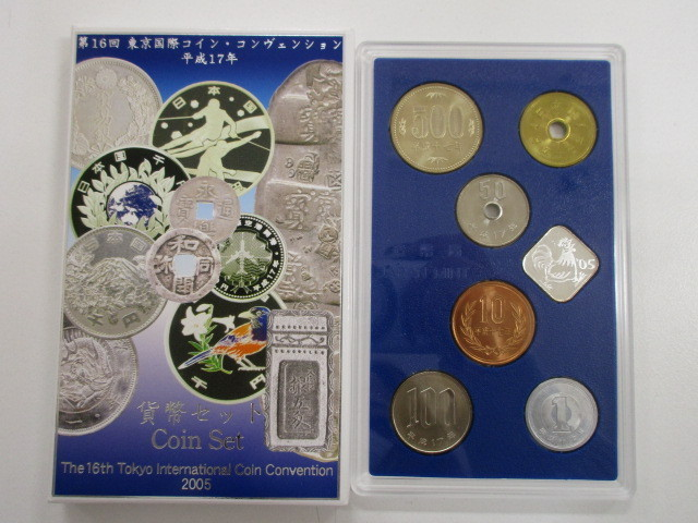 日本硬貨 第16回東京国際コイン・コンヴェンション 2005年 平成17年 ミントセット 銀メダル入り 造幣局製 貨幣セット 記念硬貨(p4574)_画像1
