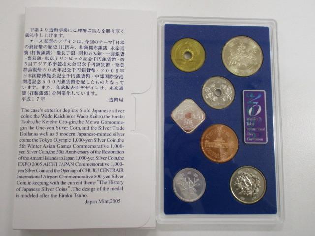 日本硬貨 第16回東京国際コイン・コンヴェンション 2005年 平成17年 ミントセット 銀メダル入り 造幣局製 貨幣セット 記念硬貨(p4574)_画像2