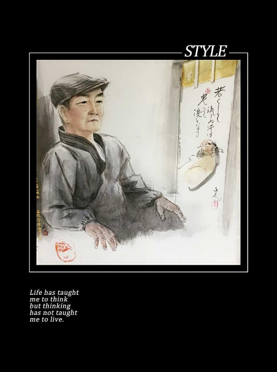 (156)七福神60×25×1,5cm12,000円