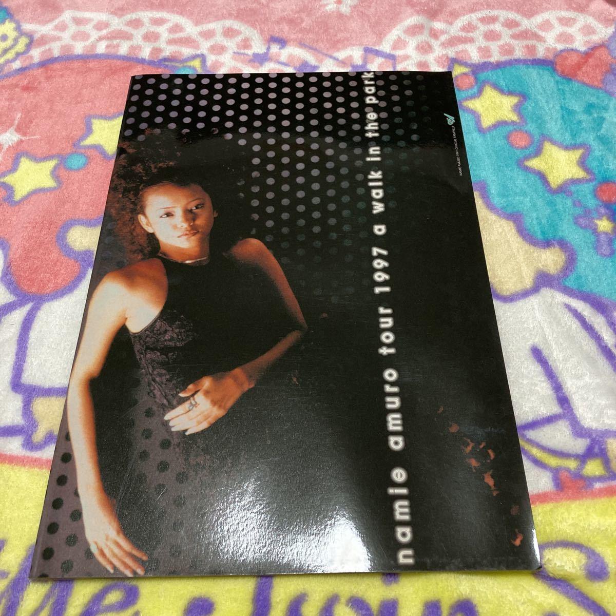 安室奈美恵 tour1997 a walk in the park パンフレット!