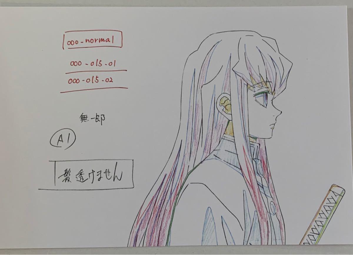 鬼滅の刃 無限列車編 原画 ポストカード 時透 無一郎 1枚 ufotable