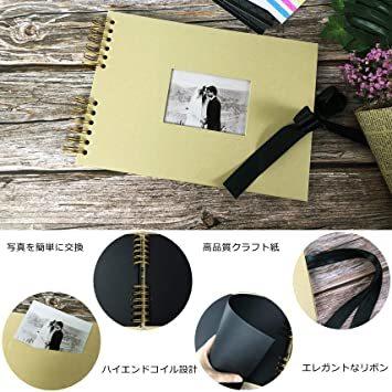 イエロー フォトアルバム 手作りアルバム 黒台紙写真集 フォトフレームブック 結婚式のスクラップブック DIY プレ_画像3