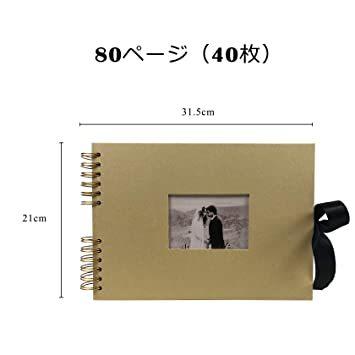 イエロー フォトアルバム 手作りアルバム 黒台紙写真集 フォトフレームブック 結婚式のスクラップブック DIY プレ_画像2