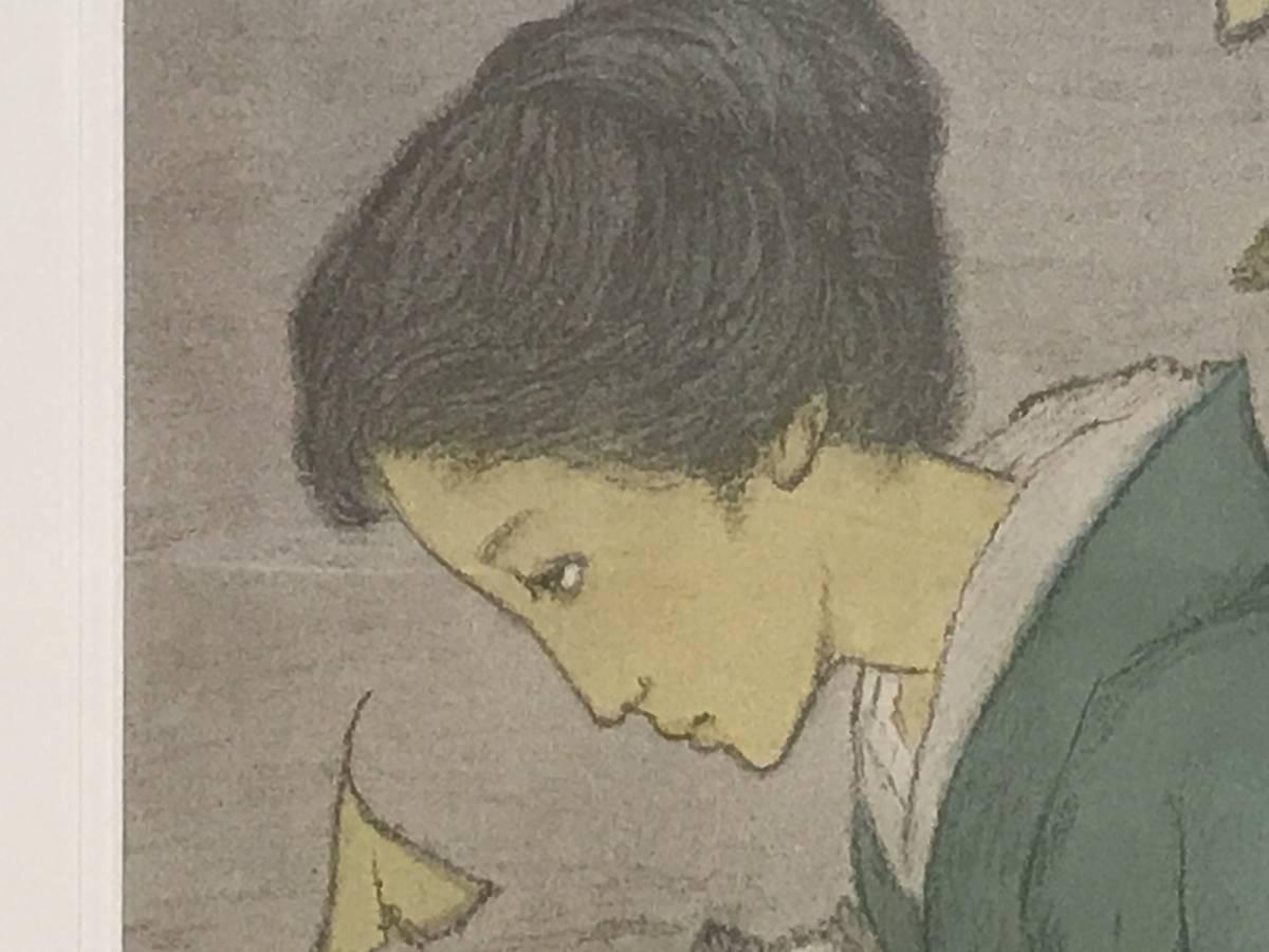 竹久夢二 「庭の千草(大正9年・セノオ楽譜表紙絵)」 リトグラフ_画像8