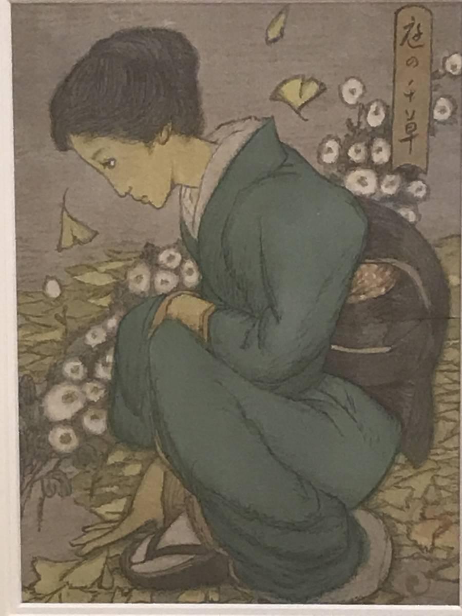 竹久夢二 「庭の千草(大正9年・セノオ楽譜表紙絵)」 リトグラフ_画像2