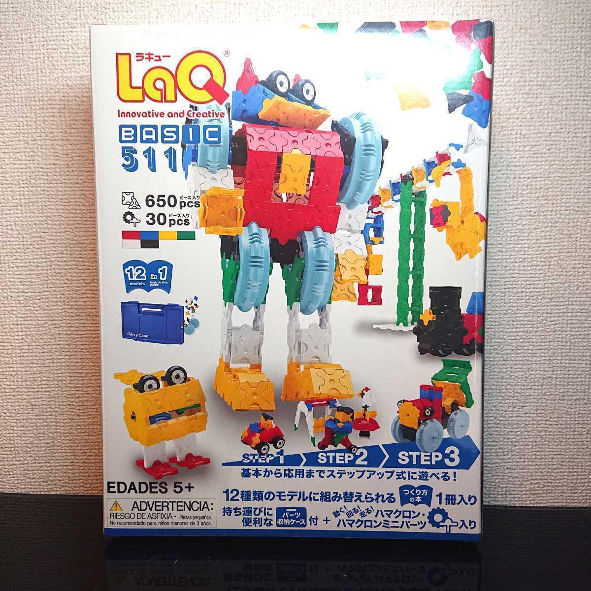新品!Laqラキュー:BASIC511 ベーシック511_画像2