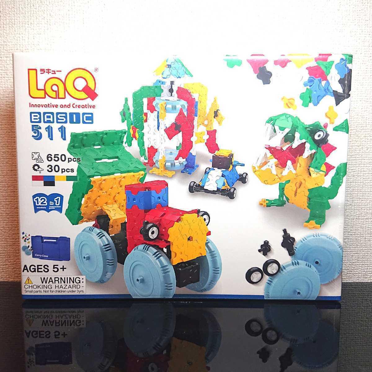 新品!Laqラキュー:BASIC511 ベーシック511_画像1
