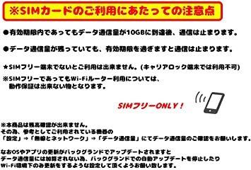 10GB SOFTBANK 回線に接続!日本で使う4G LTE高速回線接続10GB データ通信専用 プリペイドSIM_画像3