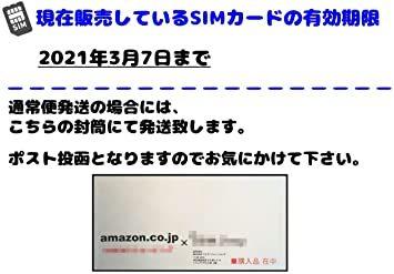 10GB SOFTBANK 回線に接続!日本で使う4G LTE高速回線接続10GB データ通信専用 プリペイドSIM_画像2