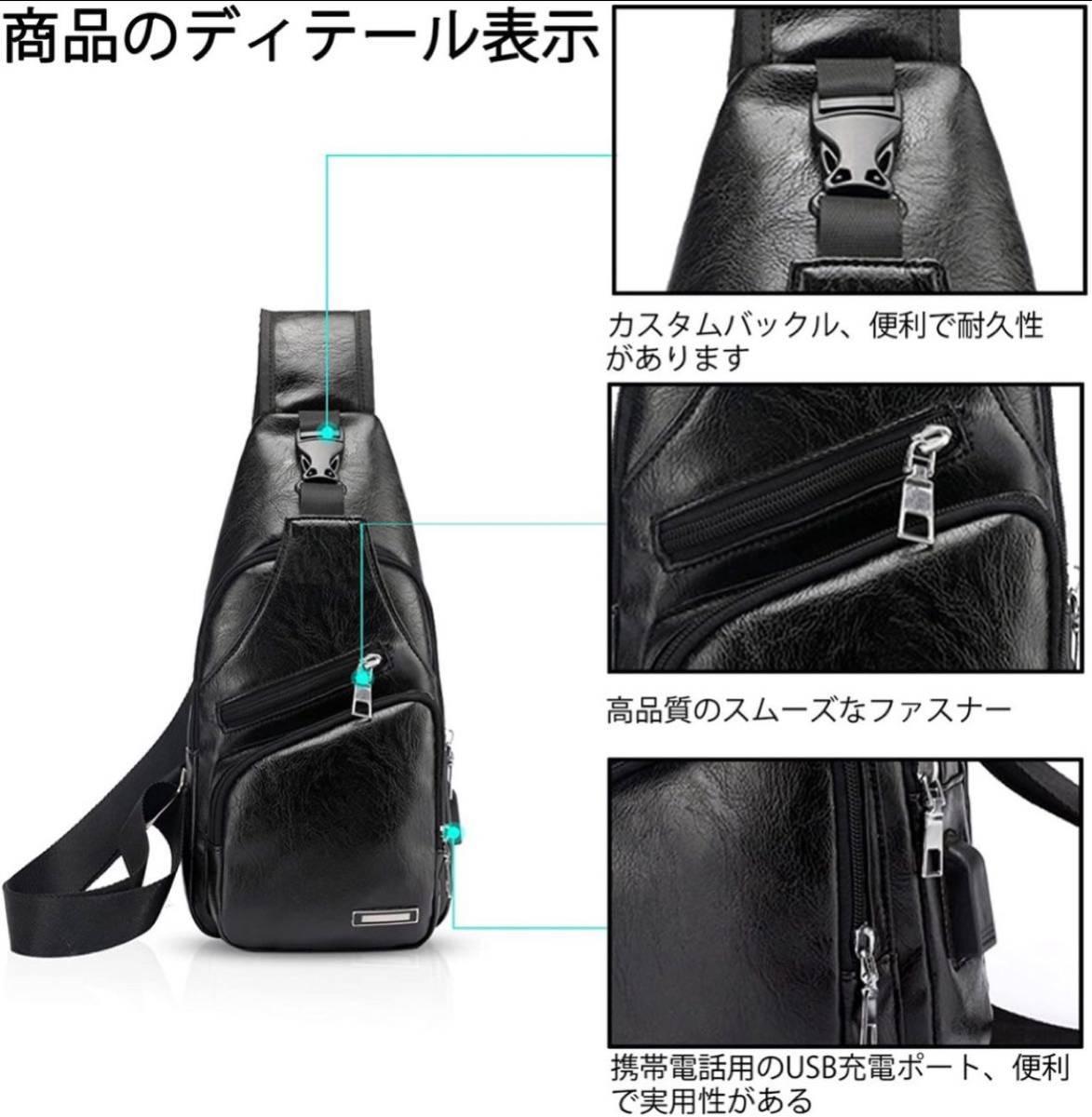 ボディバッグ ショルダーバッグ メンズ 斜め掛けバッグ USBポート搭載  軽量 多機能 大容量