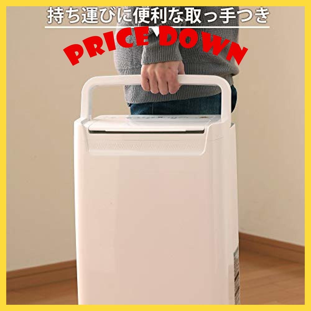ホワイト 1)タンク容量1.8L アイリスオーヤマ 衣類乾燥除湿機 タイマー付 除湿量 6.5L コンプレッサー方式 DCE-6_画像5