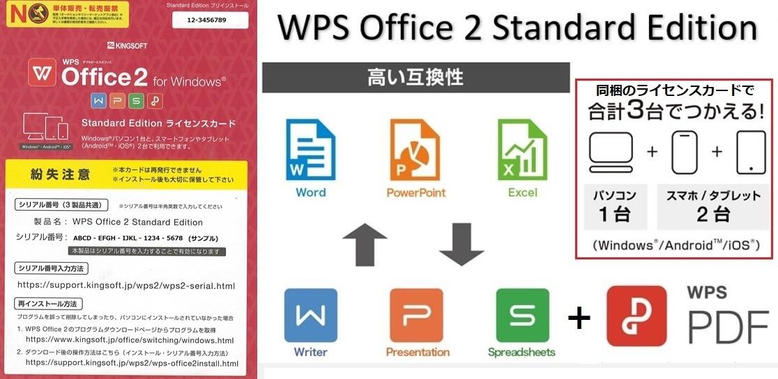 Windows10/office搭載/Webカメラ搭載!ビデオ通話対応【HP ProBook 450 G2】Core i5-5200U/メモリ4GB/SSD120GB_画像9