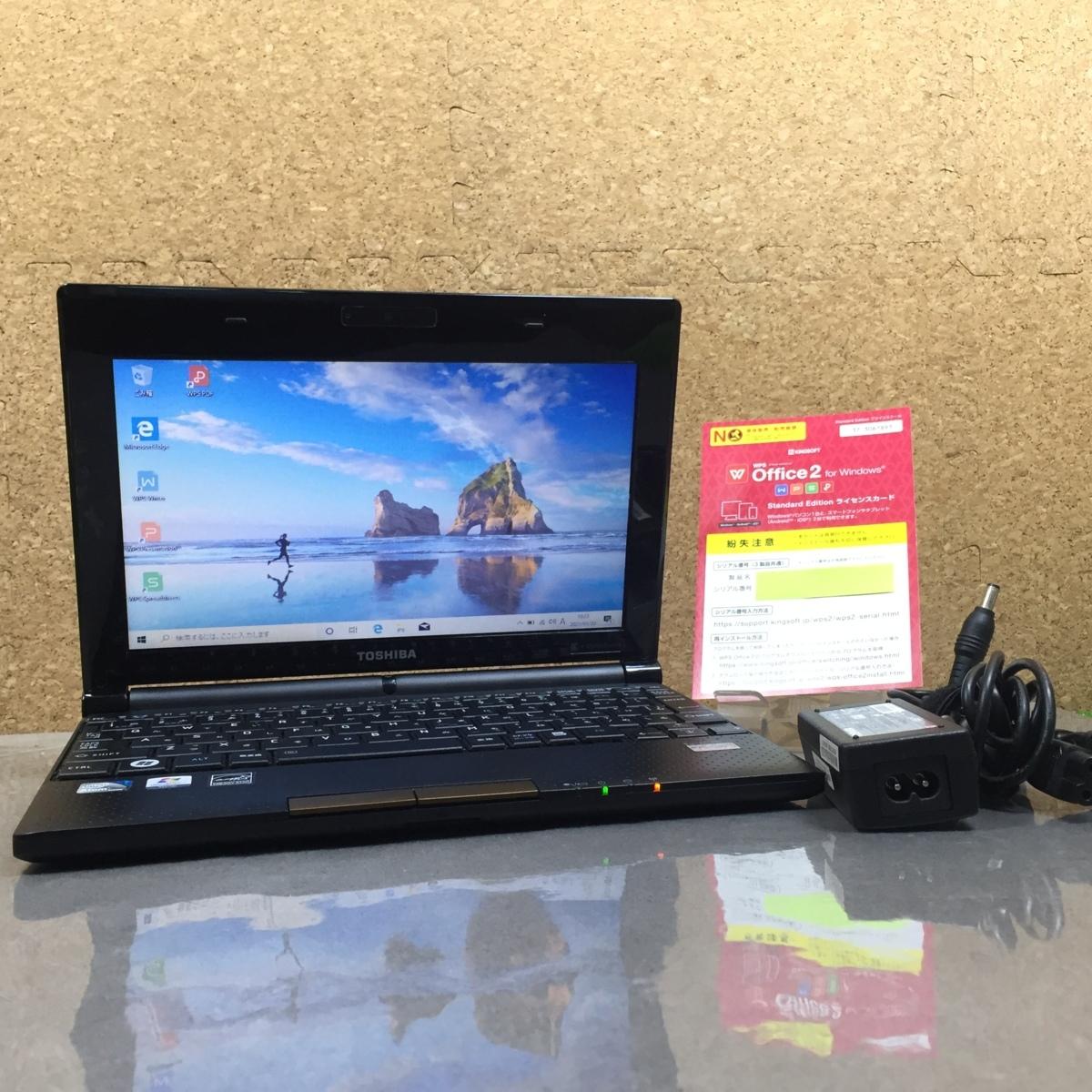 10インチ/Windows10/office踏査/Webカメラ搭載!ビデオ通話対応【TOSHIBA 東芝/dynabook N200/02C】Atom N455/メモリ2GB/HDD500GB_画像1
