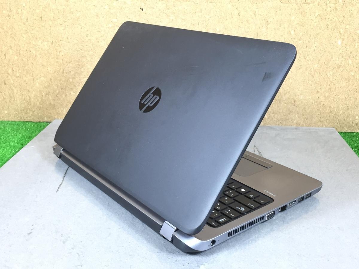 Windows10/office搭載/Webカメラ搭載!ビデオ通話対応【HP ProBook 450 G2】Core i5-5200U/メモリ4GB/SSD120GB_画像6