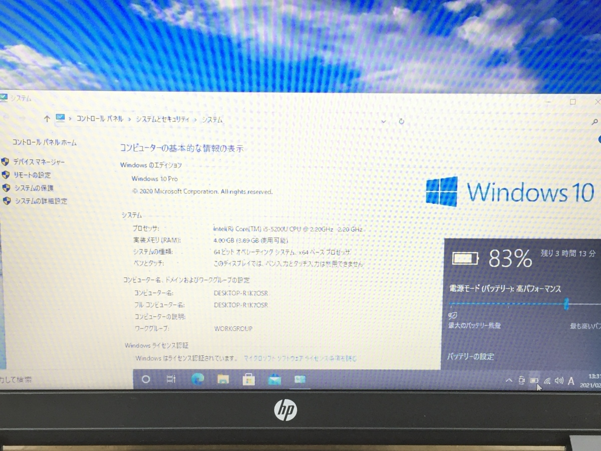 Windows10/office搭載/Webカメラ搭載!ビデオ通話対応【HP ProBook 450 G2】Core i5-5200U/メモリ4GB/SSD120GB_画像2