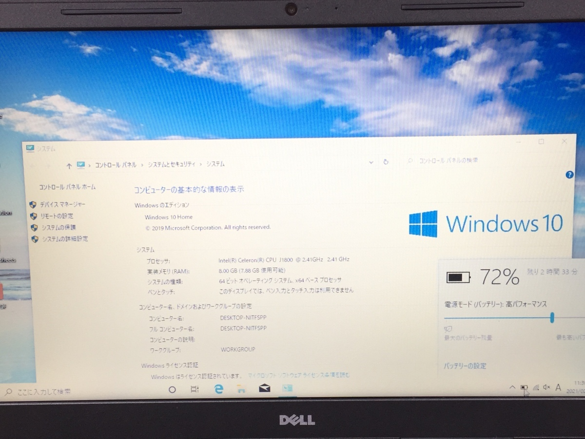 Windows10/office搭載/Webカメラ搭載!ビデオ通話対応【DELL デル Vostro 15 P47F】Celeron J1800/メモリ8GB/新品SSD512GB_画像2