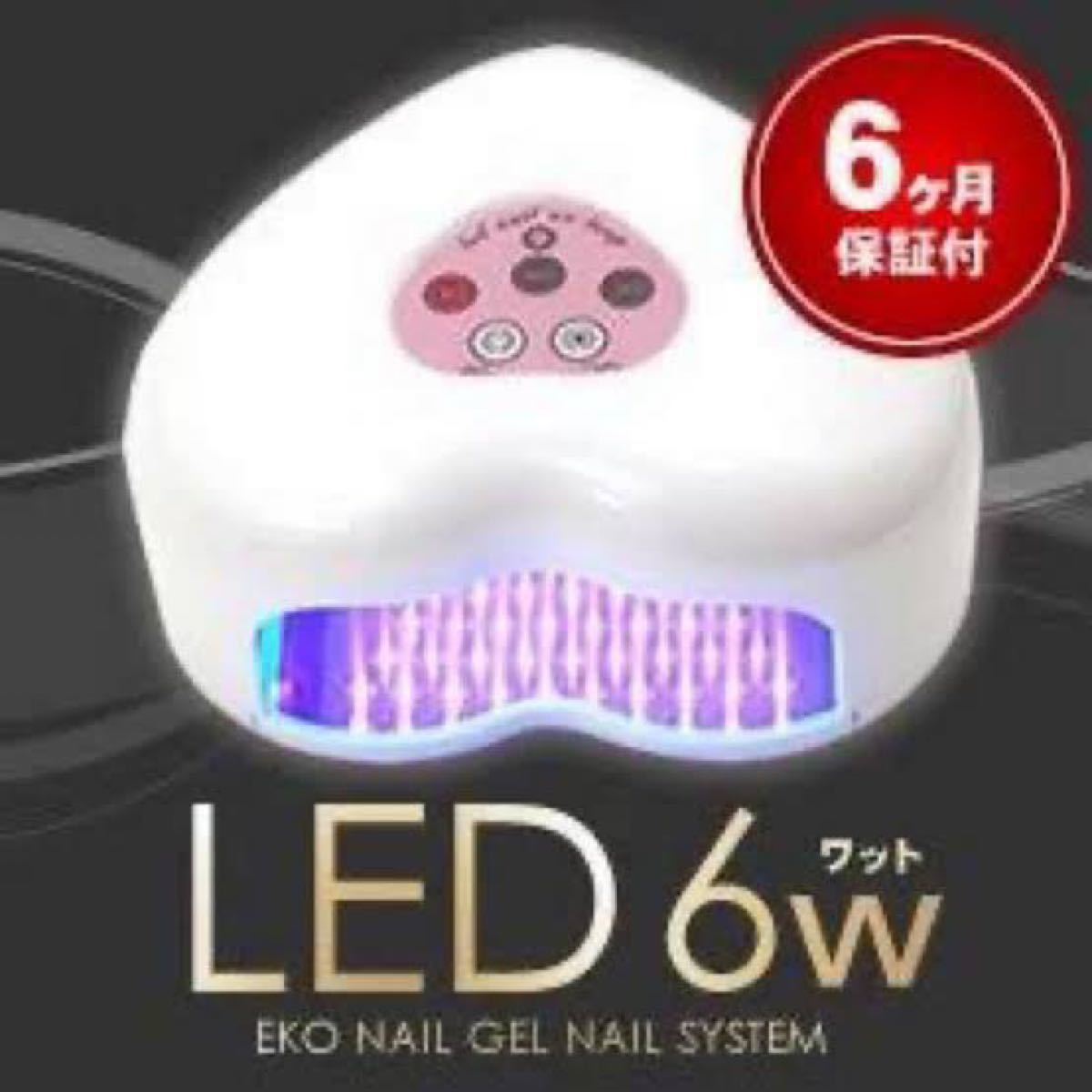 【ネイルセット】DASHING DIVA マジックプレス MJP124     LEDライト ジェルネイル