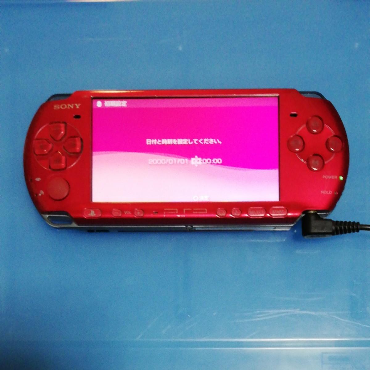 PSP-3000 (本体動作品!)           ラディアント レッド!!純正充電コード付き!!