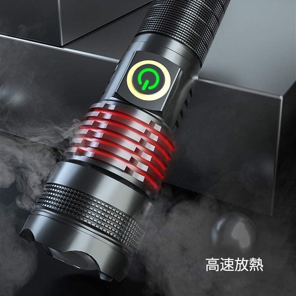 懐中電灯 5モード調光 ズーム式 CREE Led 超高輝度3000ルーメン 充電式 強力 軍用 最強 防水 防災 地震 停電対策 兼用 モバイルバッテリ