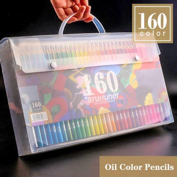 色鉛筆 160カラー 芸術 ぬりえ 工作 美術 絵 イラスト_画像2