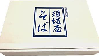 越後小千谷 須坂屋 へぎそば 200g×15把 つゆなし 乾麺_画像2