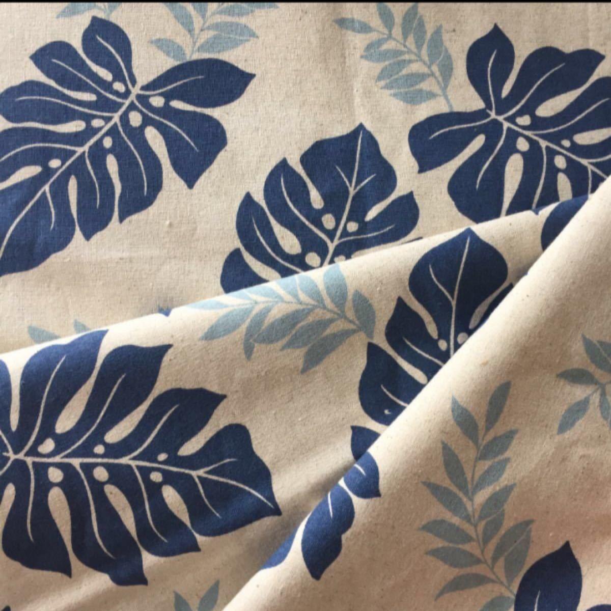 綿麻生地☆ハワイアンリーフ 110×150 青 夏 葉 キャンバス はぎれ 生成 日本製 モンステラ