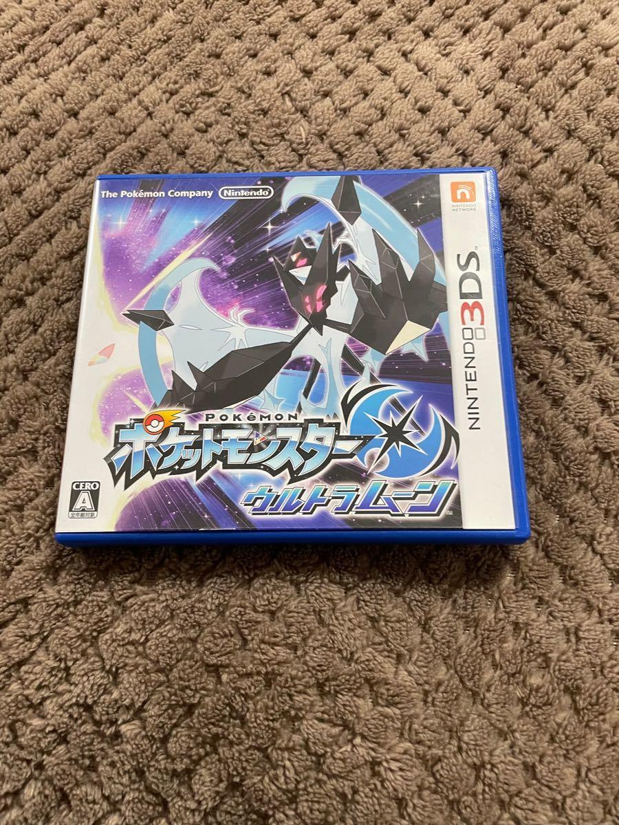 ポケットモンスターウルトラムーン ポケモン 3DS ソフト カセット