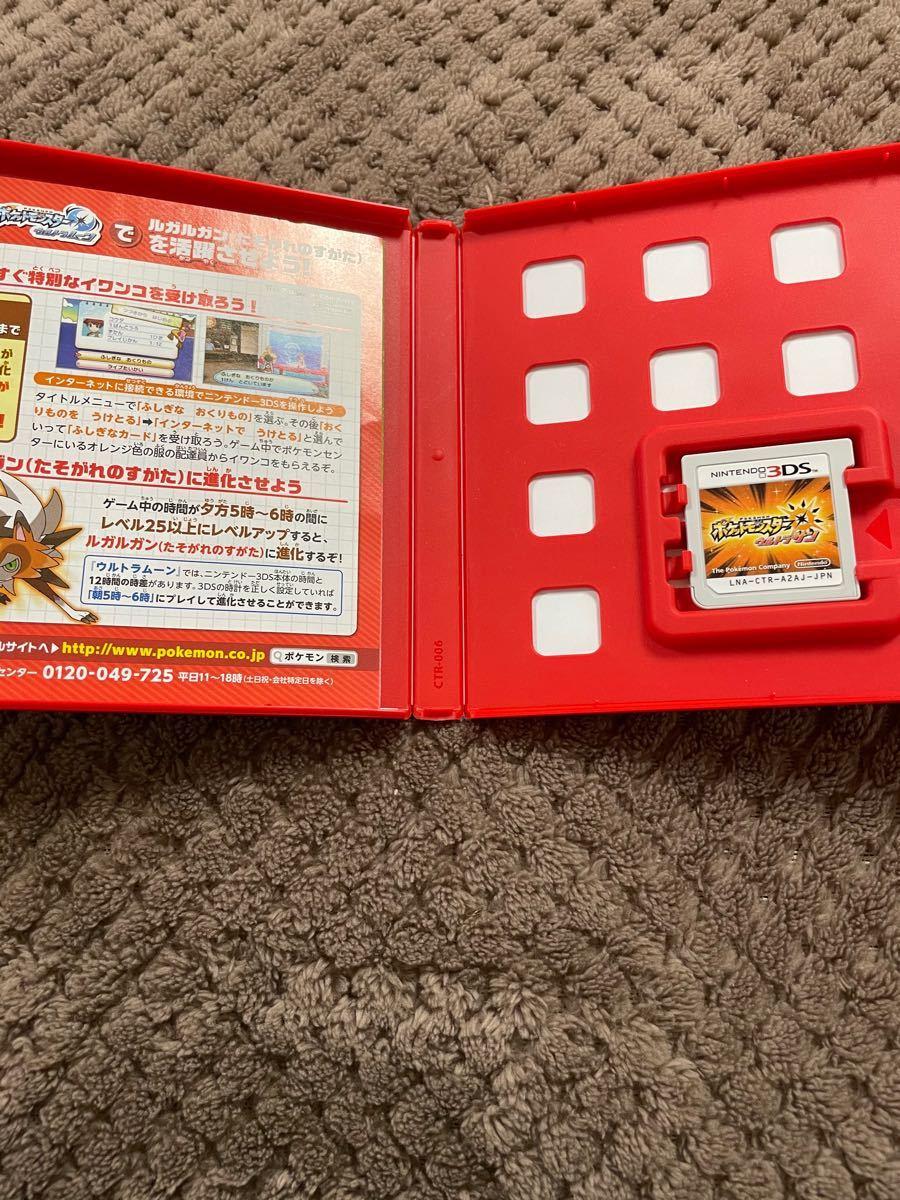 ポケットモンスターウルトラサン ポケモン  3DS カセット ソフト