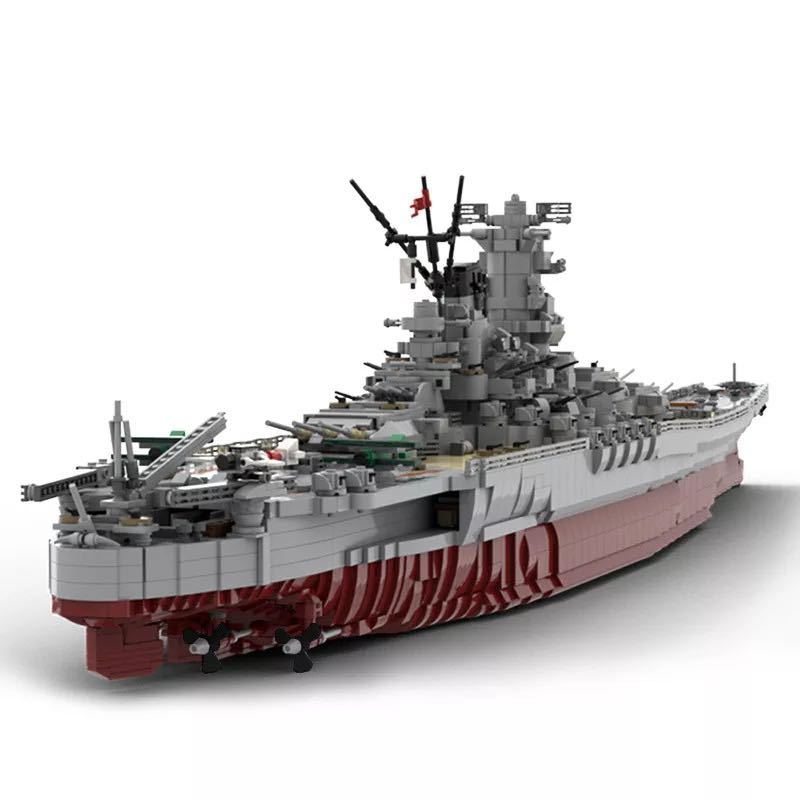 LEGO互換 戦艦大和 帝国海軍_画像2
