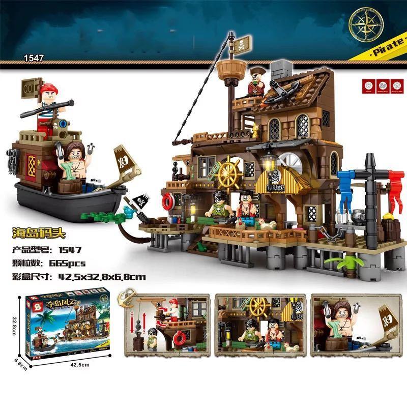 レゴ互換 海賊桟橋_画像1