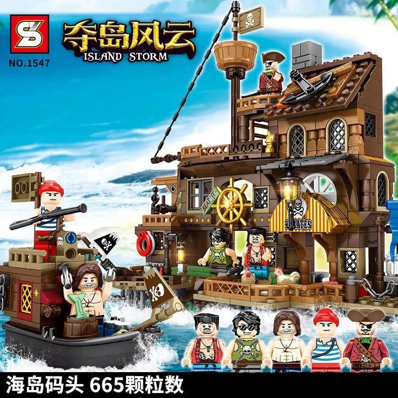 レゴ互換 海賊桟橋_画像3