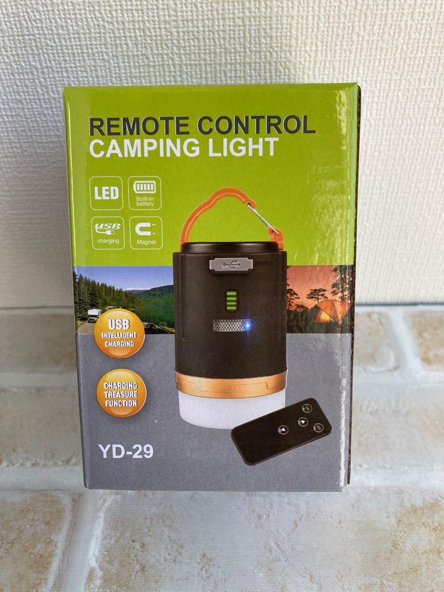 値下げ☆LEDランタン テントライト キャンプランタン USB充電式 リモコン付き 4800Mah