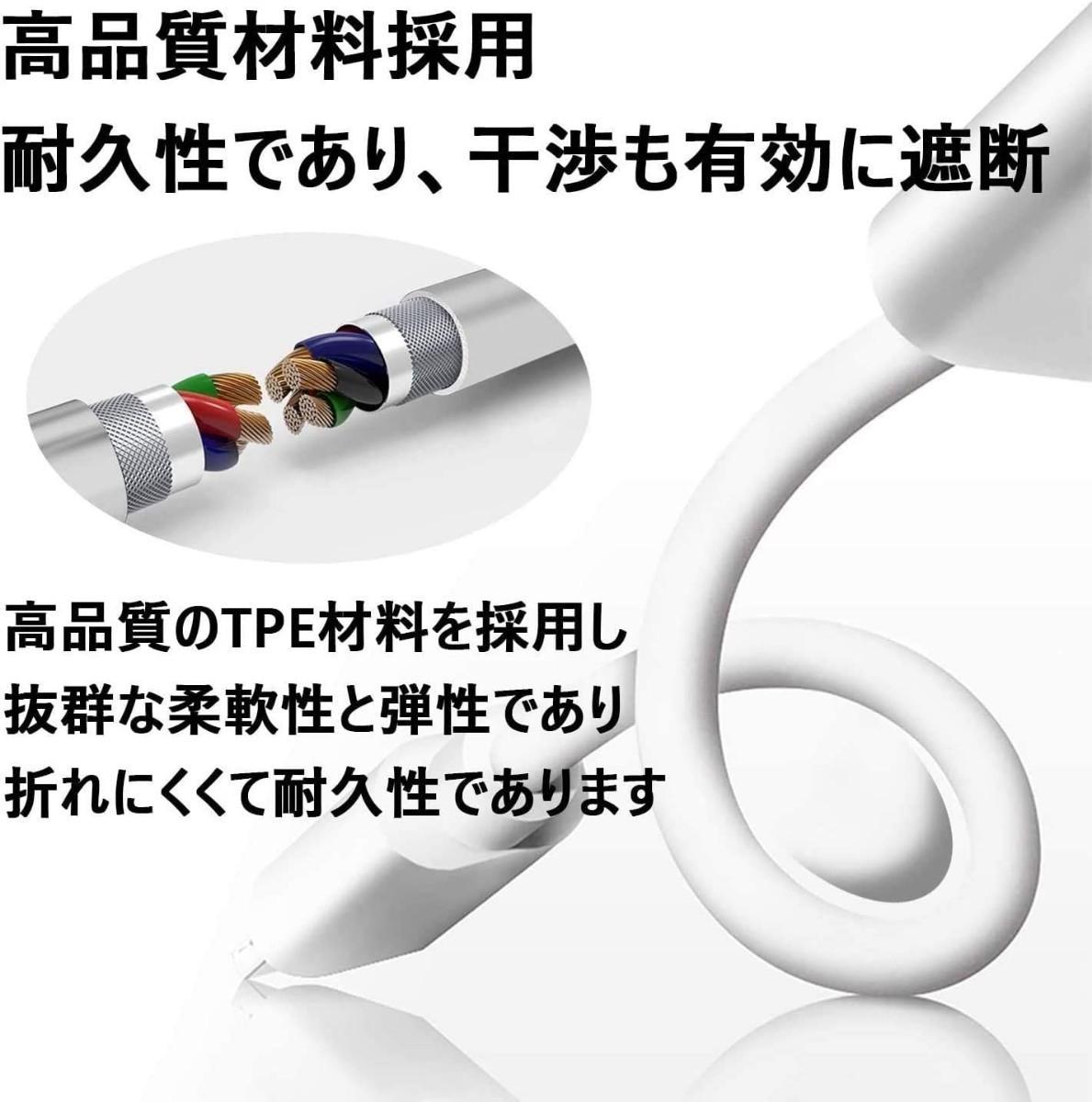 iPhone用 イヤホン 充電 同時 3.5mm 変換アダプタ 2in1 ライトニング 変換ケーブル