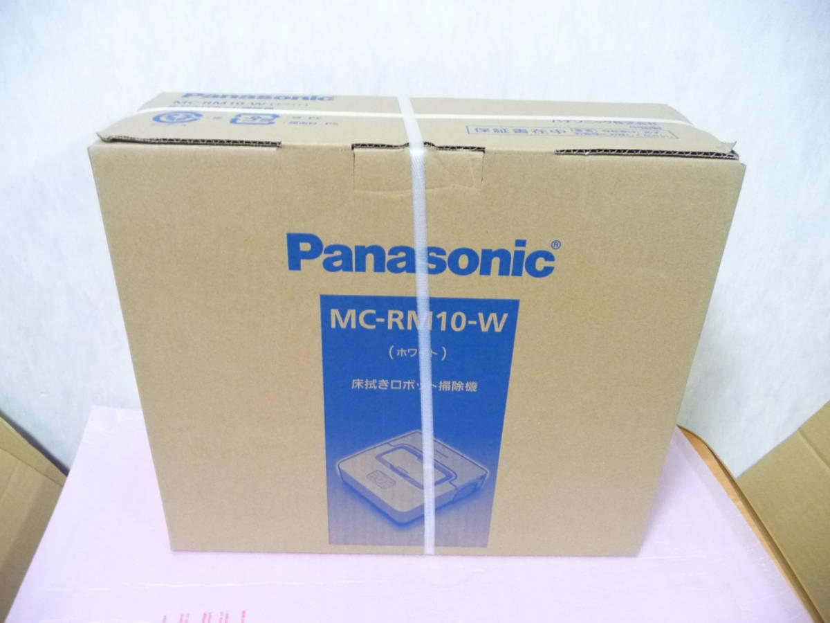 ★新品未開封 Panasonic パナソニック 床拭きロボット掃除機 Rollan(ローラン) MC-RM10-W [ ホワイト]_画像5