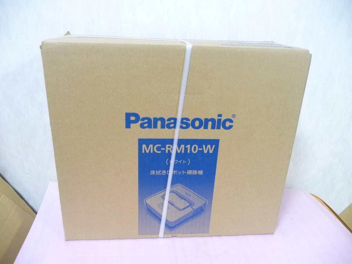 ★新品未開封 Panasonic パナソニック 床拭きロボット掃除機 Rollan(ローラン) MC-RM10-W [ ホワイト]_画像8