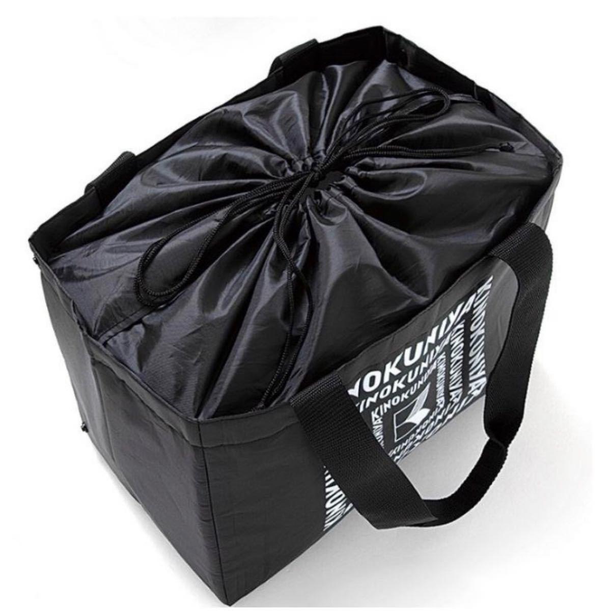 KINOKUNIYA保冷ができるショッピングバッグ 2点セット