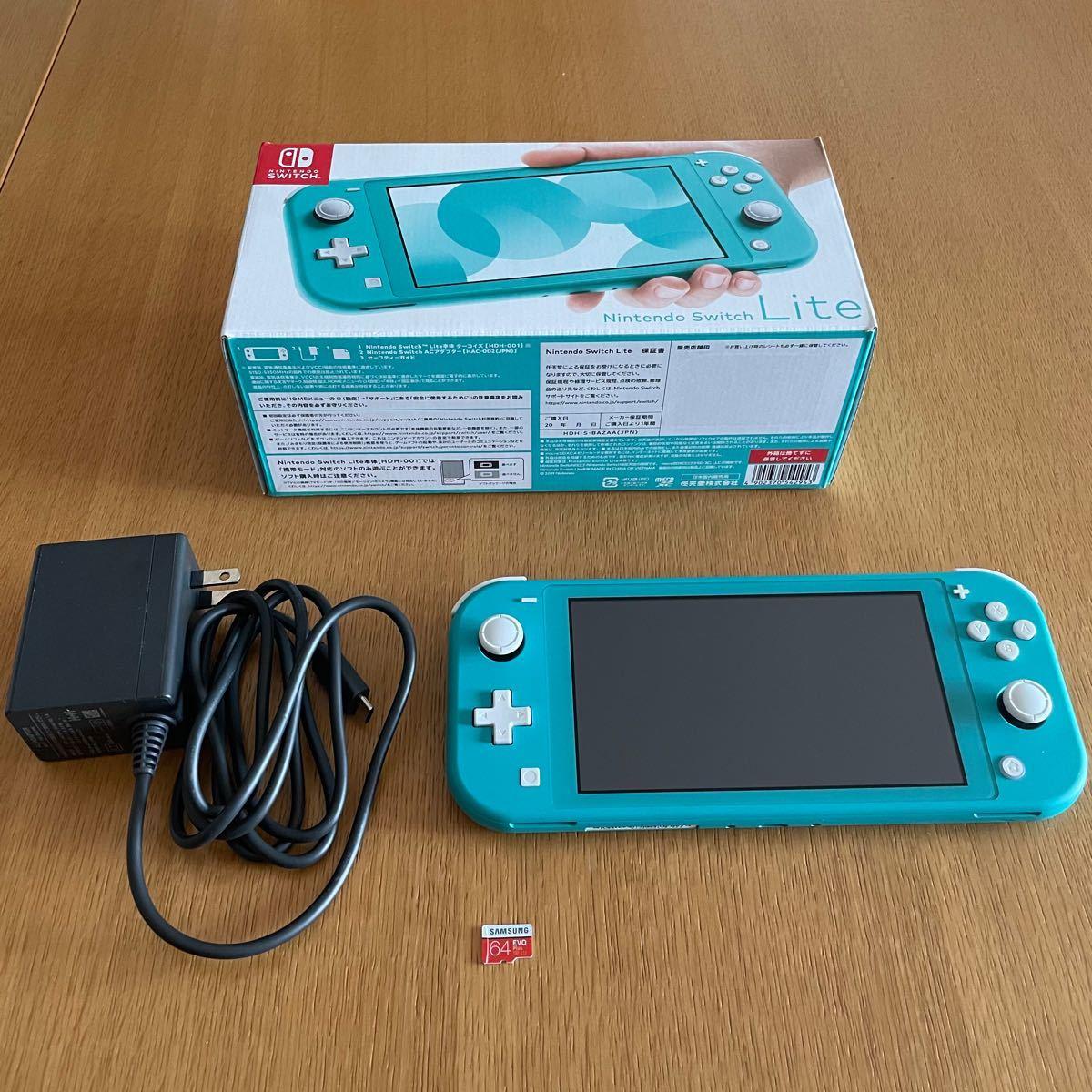 Nintendo  switch  lite ニンテンドー スイッチ ライト ターコイズ