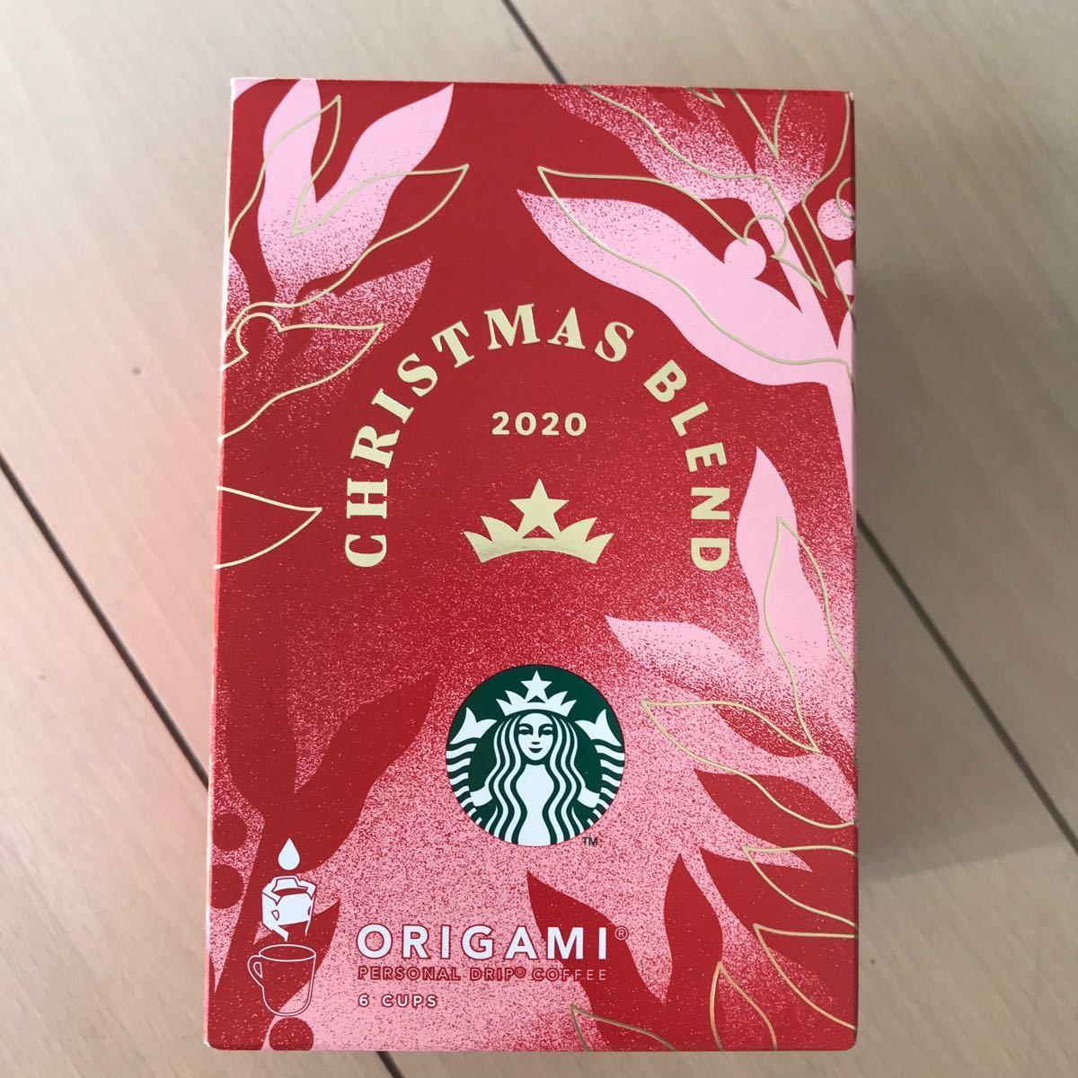 スターバックス スターバックスオリガミ クリスマスブレンド スタバ STARBUCKS