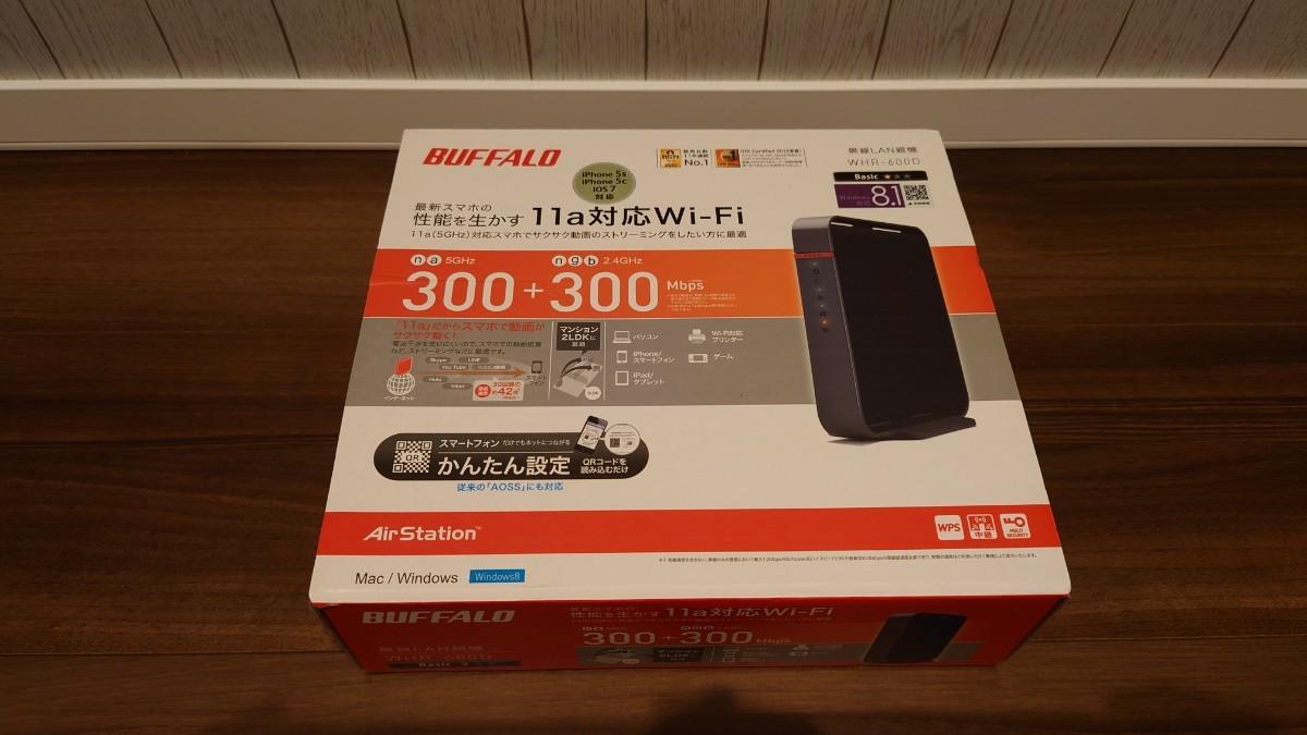 BUFFALO 無線LANルーター WHR-600D
