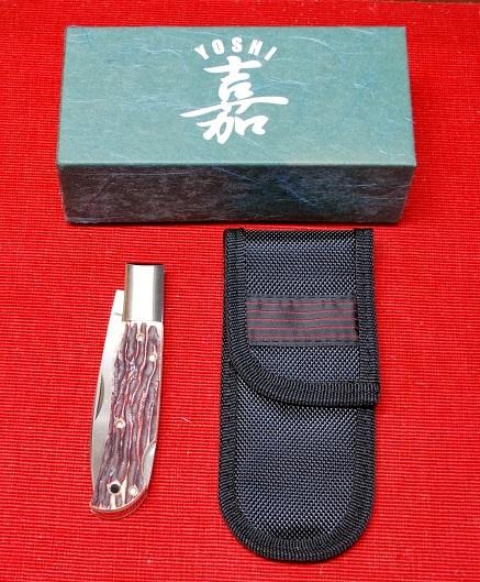 "No.5JH/JB YOSH Jホーンシリーズ・5"" Jigged Bone Handle・5"" Blade・Closed;11.5cm"